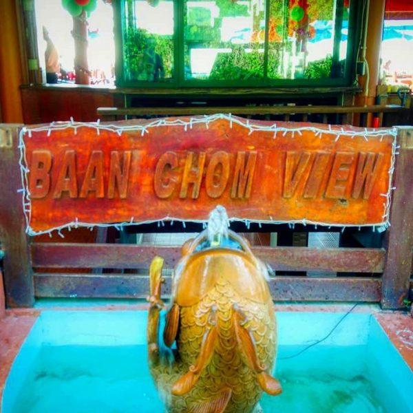 Baan Chom View