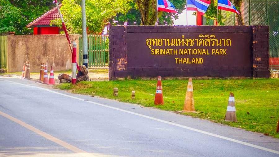 Sirinath Nationalpark